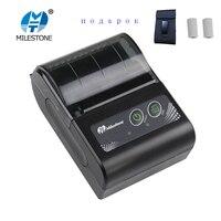 Milestone receptor térmico bluetooth  impressora portátil de mini bilhete sem fio  com bolso  usb  windows  android  ios 58mm  2 polegadas p10