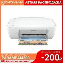 МФУ струйный HP DeskJet 2320, A4, цветной, струйный, белый [7wn42b]