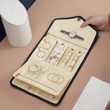Женская сумка для хранения ювелирных изделий спальни кольцо