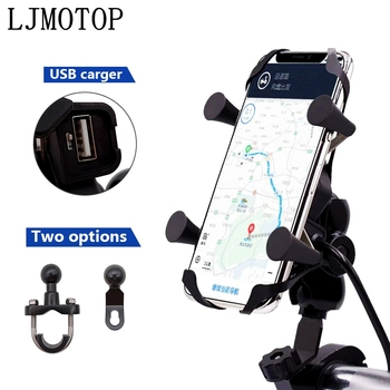 Chargeable Motorcycle GPS Phone holder Wired USB Universal Mount For YAMAHA YZF R3 YBR 125 YZF R15 XT660/X/R/Z TMAX 500/530 image
