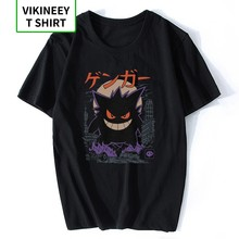 포케몬 티셔츠 Gengar Kaiju Tshirt 남성용 일본식 티셔츠 Anime Pocket Monster Crazy Design Guys 100% Cotton Clothes(China)