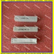 Горизонтальный цементный резистор RX27, 20 Вт, 2,2 K Ом, 20W2K2J, 20W2.2KJ, 2200ohm, керамическое сопротивление, точность 5%, силовое сопротивление, 10 шт.