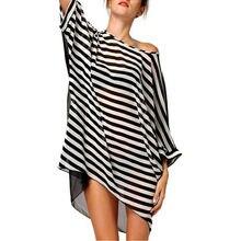 Stylish Striped Beach Swimsuit Chiffon Sexy Round Neck Perspective Cover-Ups