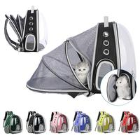 Portable Pet Cat Backpack Foldable Multi Function Pet Dog Carrier Bag Large Space Capsule Bubble Shoulder Pet Backpack Tent Cage