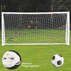 Full Size Football Goal Net So