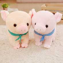 Cute Pink Pig Plush Toys for Children Chinese Zodiac Pig Doll Soft Fat Pig Pillow Cushion Kids Girls Birthday Gifts XC082(China)