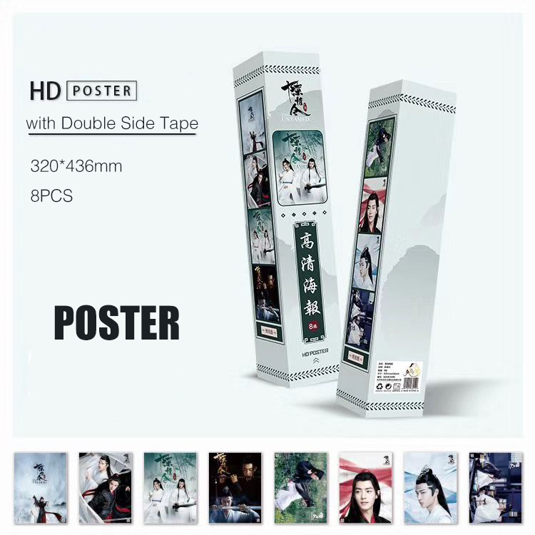 10Pcs/Set NEW HD Poster The Untamed Chen Qing Ling Large Poster Wang Yibo Xiao Zhan Wall Art Decoration W/ Adhesive Tape Gift