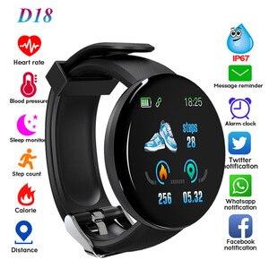 Умный Браслет D18, фитнес-трекер, пульсометр, кровяное давление, сообщения, цветной экран, спортивные Смарт-часы для мужчин и женщин