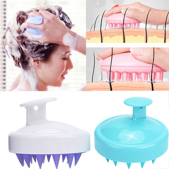 Silicone Scalp Massager to Massage and Clean Scalp during Hair Washing Shower to Promote Blood Circulation