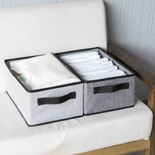 The new washable folding clothes storage box clothing storage box multifunctional storage cotton and linen folding box