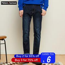 Metersbonwe прямые джинсы мужские повседневные джинсы зимние Новые повседневные Молодежные простые дизайнерские трендовые тонкие джинсы мужские s брюки мужские брюки