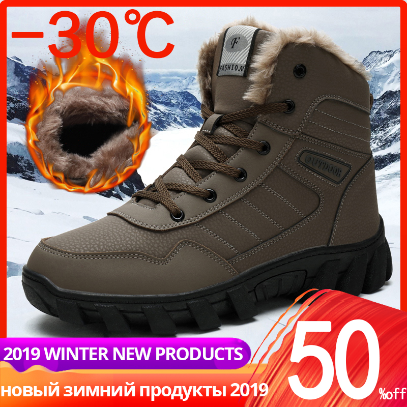 Winter Boots Men High Top Leather Casual Ankle With Fur Plush High Quality Warm Men Winter Shoes #AK910