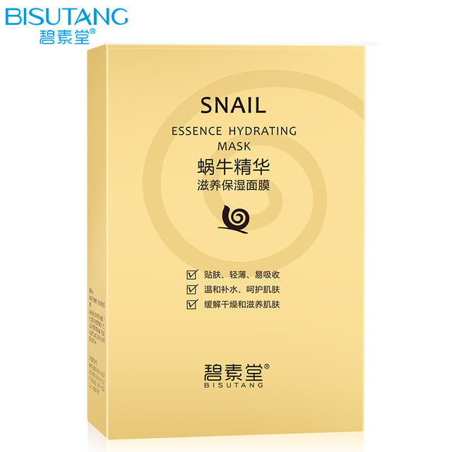 Bisutang snail whitening moisturizing facial mask soothes skin, brightens skin tone and tightens skin. 2