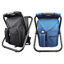 2 Pcs Rucksack Stuhl Tragbare Camping Hocker Faltbare Stuhl mit Doppel Schicht Oxford Stoff Kühltasche für Angeln Camping Haus