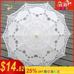 Image 1 - Sombrilla bordada de algodón para novia, sombrilla de encaje blanco marfil, sombrilla decorativa para boda