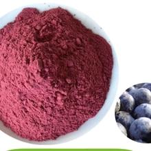 Органический порошок сока ягод Асаи