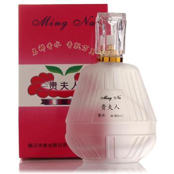 Hot Love Lady perfumy Temperament elegancki pachnący zapach trwały dla kobiety perfumy feminino wkładki przeciwpotowe spray do ciała perfumy tanie i dobre opinie CN (pochodzenie) CHINA Dezodorant spray