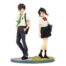 22cm 2 sztuk/zestaw Anime twoje imię Tachibana Taki Miyamizu Mitsuha pcv Action figurka-Model kolekcjonerski zabawki prezenty