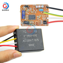 AC 220V 1A Electrical Equipment Table light Parts On/off 1 Way Touch Control Sensor Desk light Parts Touch for Bulb Lamp Switch
