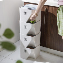 Household Trash Can Stacked Sorting Garbage Bin Recycling Bin Kitchen Dry and Wet Separation Waste Bin Rubbish Bin for Bathroom
