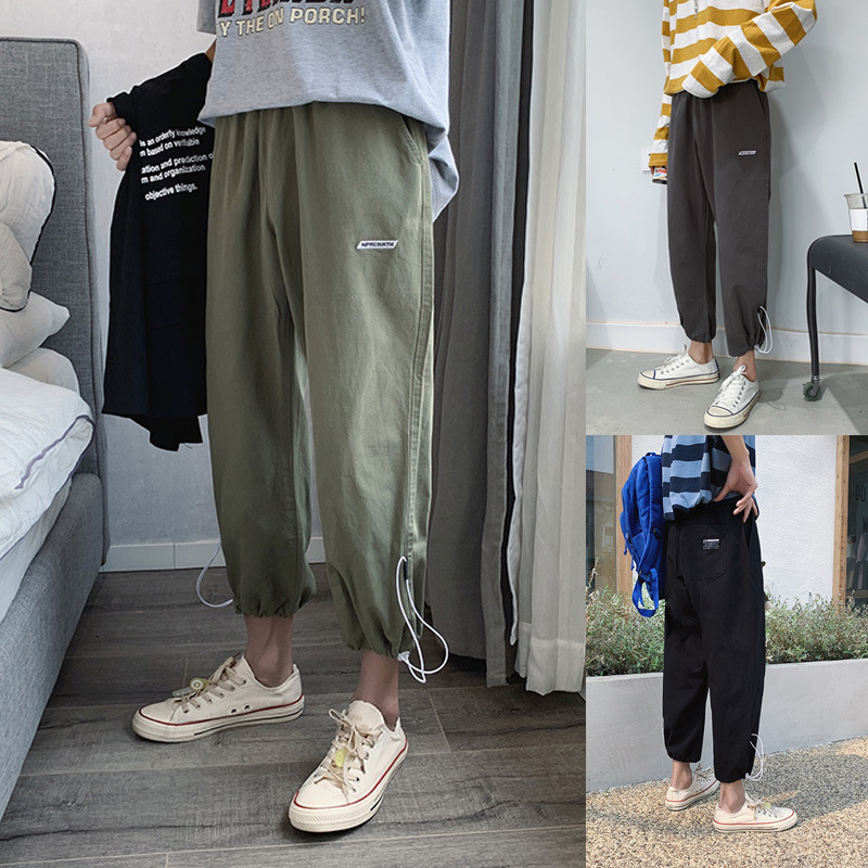 2019 Summer New Style MEN'S Casual Pants Loose-Fit Drawstring Ankle Banded Pants Thin Loose Pants Korean-style Harem Capri Pants