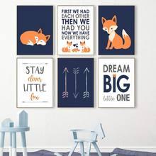 Милые носки с лисой и кавычки мечта с изображением стрелки из мультфильма, Wall Art Холст Картина Nordic Плакаты и печать фотографии животных на ст...