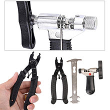 2020 bicycle magic buckle removal pliers chain installation