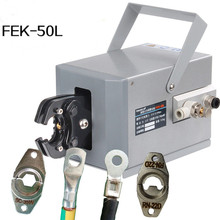EFK-50L Pneumatic Type Crimping pliers Machine Air Crimper for Different Terminals Cable tools Wire Crimp Tool am 30 electrical pneumatic crimping tools for crimping non insulated cable lugs terminals pneumatic crimping tools