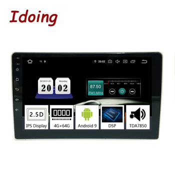 """Idoing 9"""" 2.5D Car Android 9.0 Multimedia Player For Peugeot 307 307CC 307SW 2002-2013 PX5 4G+64G 8 Core GPS Navigation NO 2din"""