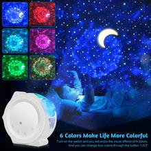 6 cores oceano acenando luz stary céu projetor nebulosa led luz da noite nuvem 360 graus de rotação luz da noite lâmpada para crianças da