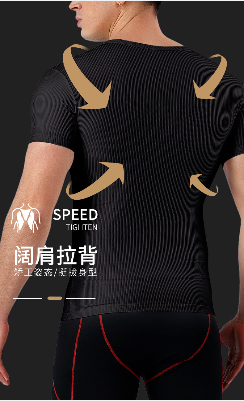 Men Chest Tummy Shirt Corset Male Belly Abdomen For Corrector Compression Body Building Slim Underwear Shapewear Black White