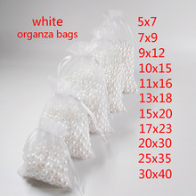 100pcs / lot noce anniversaire noël cordon blanc cordon organza cadeau sacs bijoux sac 5x7 7x9 9x12 10x15 11x16 13x18 15x20 17x23 20x30 25x35 30x40cm bijoux sacs d'emballage sacs