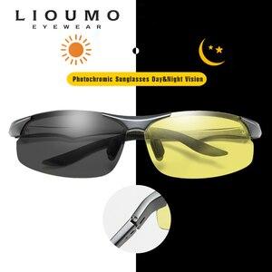 Image 3 - Photochromic Kính Mát Nam Nữ Ngày Đêm Với Phân Cực Sự Đổi Màu Kính Mắt Tắc Kè Hoa Mặt Trời Kính Chống Ống Kính