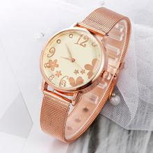 Fashion Casual Floral Pattern wrist watches for women stylish luxury brand gold mesh stainless steel ladies watch reloj mujer