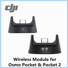Wireless-Module Accessories Pocket Dji Osmo Base-To-Use Supports Connections Original