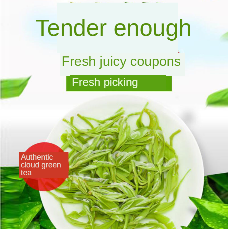 2020 New Arrival Early Spring Fragrant Green Tea High Mountain Cloud Fog Strong Aroma Bubble Tea for Weight Loss 2