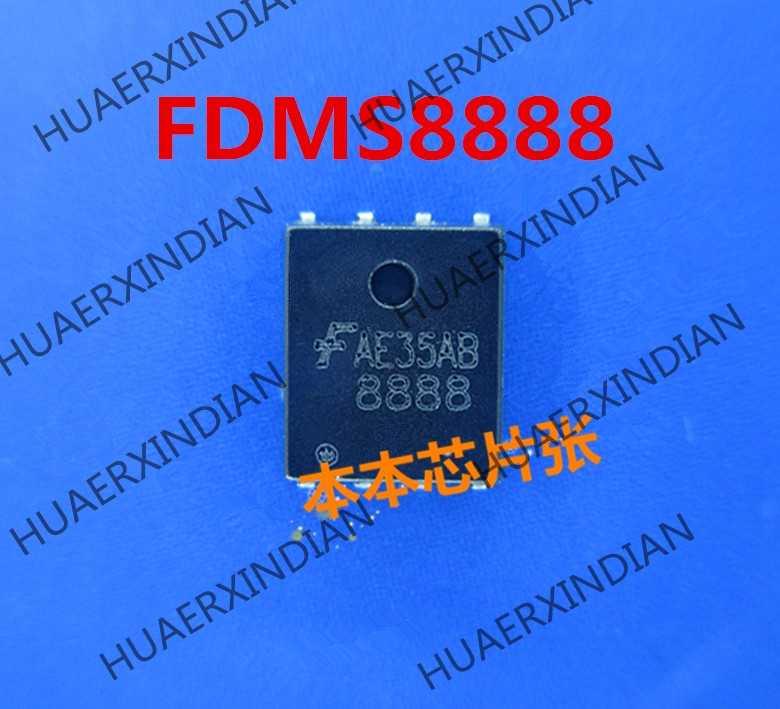 Mới FDMS7692A Fdm S7692A FDMS8888 Fdms 8888 Qfn 4 Chất Lượng Cao Còn Hàng