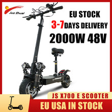 Jueshuai Electric Scooter for Adults самокат электрический 2000W adult scooter Foldable самокат взрослый 10-inch Tire for Riding