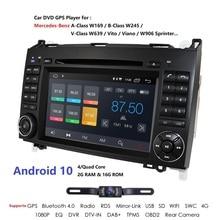 2din Android10.0 QuadCore مشغل أسطوانات للسيارة بنز العداء W169 W245 W906 فيانو فيتو W639 B200 مع WIFI نظام صوت للتنقل باستخدام جهاز تحديد المواقع 2GRAM كاميرا