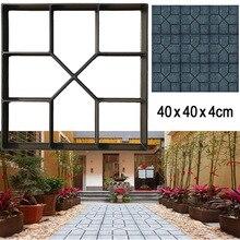 Горячая садовая форма для изготовления дорожек DIY бетонная дорожка для сада XJS789