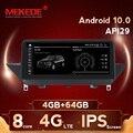 IPS ID7 PX6 6 ядер Android 10 система автомобильный DVD мультимедийный плеер для BMW X1 E84 2009-2013 с wifi радио BT GPS навигация
