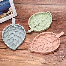 soap dish soap tray holder Leaf shape soap holder Non slip soap box Toilet shower tray draining rack bathroom gadgets(China)