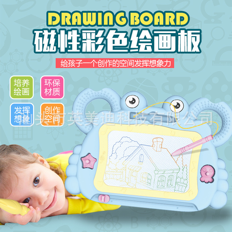 Children Magnetic Drawing Board Color Writing Board 1-3 Years Old 2 CHILDREN'S Baby Crab Magnetic Doodle Board