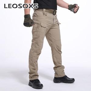 LEOSOXS Brand Tactical Camoufl