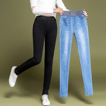 4Color Black Blue Gray Skinny Jeans Women Casual High Waist Jeans Elastic Waist Pencil Pants Fashion Denim Trousers Plus Size 38 2