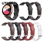 UTHAI P41 Watchbands...