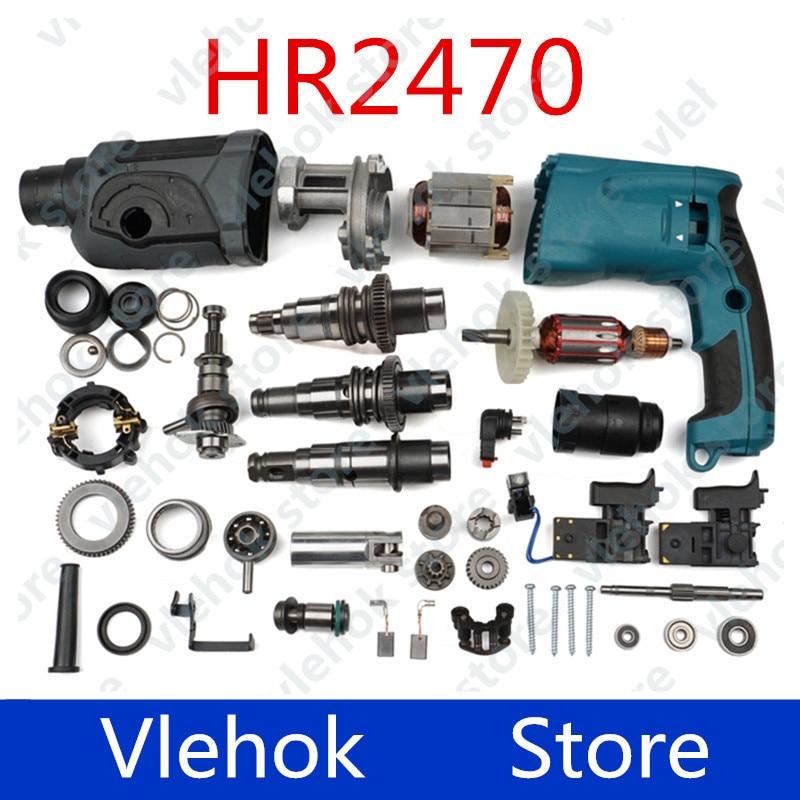 Sostituire per Makita HR2470 HR2470 Elettrico Martello Impatto Trapani Strumento di Potere Accessori strumenti di parte di Armatura Rotore Statore Campo