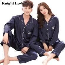 Мужской пижамный комплект из шелка и атласа пижама с длинным
