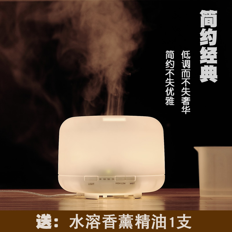 Portable Electric Incense Burner Mute Night Light White Ultrasonic Air Humidifier Aroma Essential Home Aroma Oil Burner MM60XXL