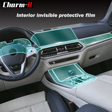 자동차 인테리어 보호 필름 중앙 콘솔 탐색 디스플레이 기어 화면 보호기 자기 치유 스티커 BMW X7 G07 2019